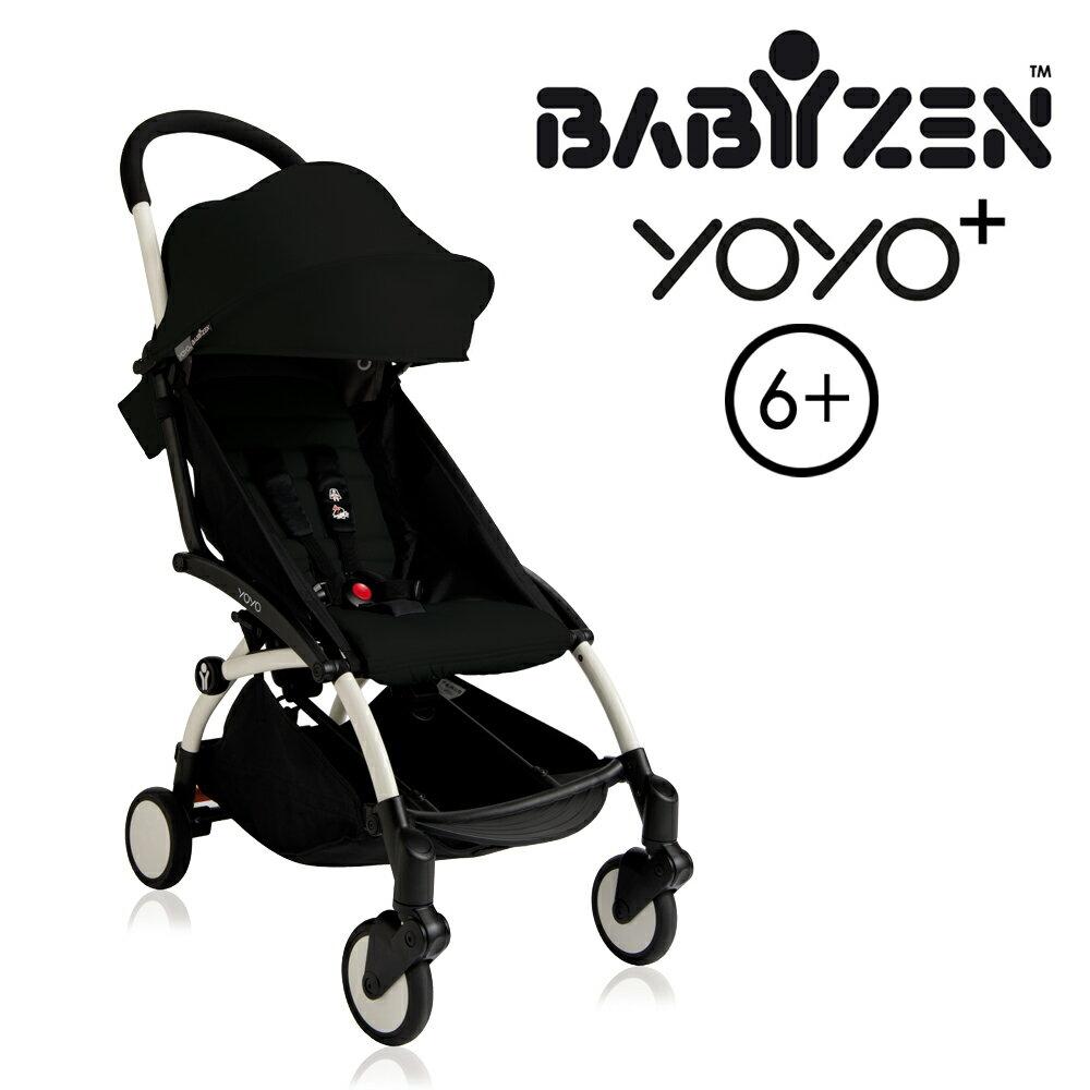【加購Borny全身包覆墊享$990】法國【BABYZEN】 YOYO-Plus手推車(黑色) 0