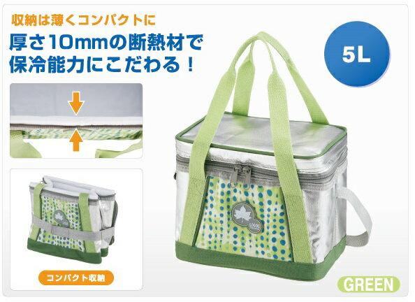 【露營趣】中和 日本 LOGOS LG81670430 INSUL10 軟式保冷提箱5L 保冷袋 冰桶 保冰袋 保溫袋 母乳袋 便當袋