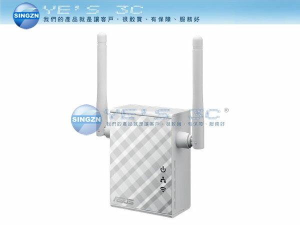 「YEs 3C」ASUS 華碩 RP-N12 無線訊號延伸器 外接天線/WPS/雙天線 免運
