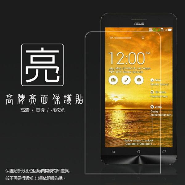 亮面螢幕保護貼 ASUS ZenFone6 A600CG T00G/A601CG Z002 保護貼