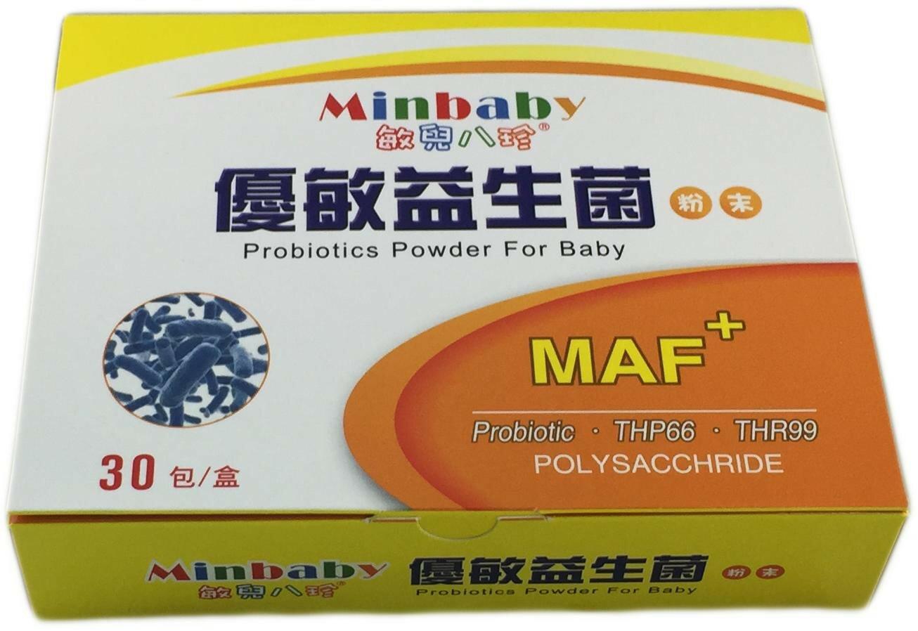 『121婦嬰用品』敏兒八珍 優敏益生菌粉末 0
