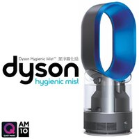 戴森Dyson到Dyson hygienic mist 增濕氣流倍增器 AM10 黑/藍2色 智慧氣候控制技術 加濕功能 無葉風扇