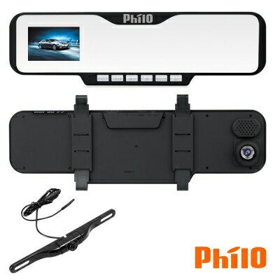 【純米小舖】Philo HD 前後鏡頭M99倒車顯影防潑水後視鏡頭 行車記錄器
