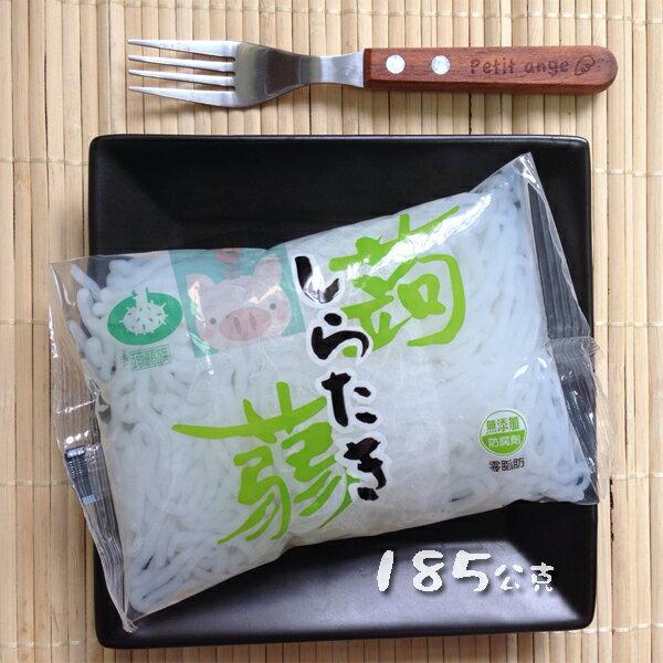 三福蒟蒻麵條185公克(每組3包)【合迷雅好物商城】