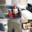 PS Mall╭*汽車多功能折疊車後座飲料架/餐架/汽車用餐盤 【J227】