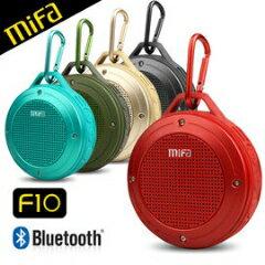 【風雅小舖】【MiFa F10無線隨身藍芽MP3喇叭】藍牙音箱 騎單車/散步/慢跑/爬山健走皆適用 - 限時優惠好康折扣