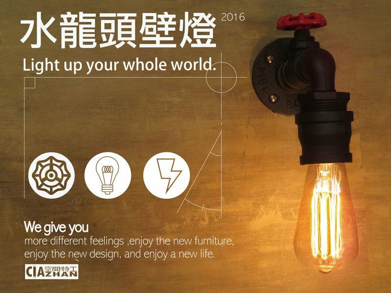 (缺貨中 )loft燈具 工業風♞空間特工♞ 水龍頭燈 水管燈 愛迪生燈泡 裝飾燈 壁燈 黑色 WB0103 - 限時優惠好康折扣