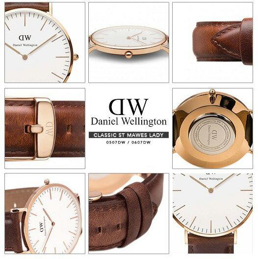瑞典正品代購 Daniel Wellington 0607DW 銀 玫瑰金 真皮 錶帶 男女錶 手錶腕錶 36MM 3