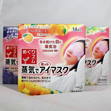 【敵富朗超巿】花王蒸氣感溫熱眼罩 4
