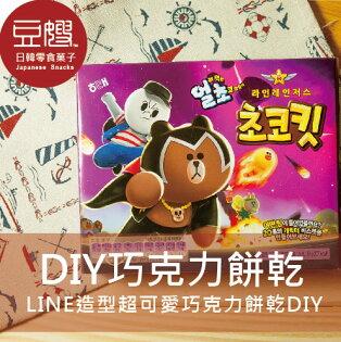 【豆嫂】韓國零食 海太 自己動手做*LINE銀河特攻隊巧克力餅乾(隨機出貨)