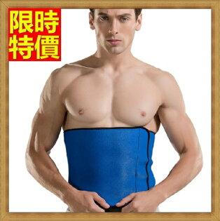 護腰 運動護具-深蹲舉重透氣專業健身塑身運動護腰腰帶2色71ac47【獨家進口】【米蘭精品】