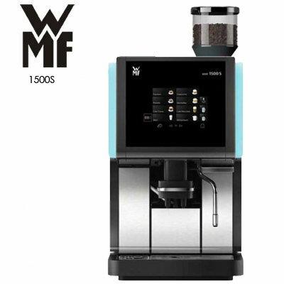 營業用全自動咖啡機WMF 1500 S【良鎂咖啡吧台物料商】