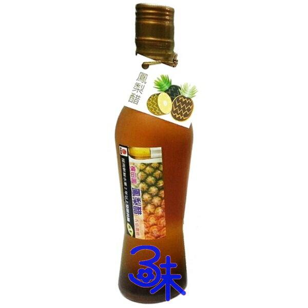 (台灣) 御和屋 樸田園 5倍濃縮養生鳳梨醋 1罐 300ml 特價 165 元 【4714247603882】