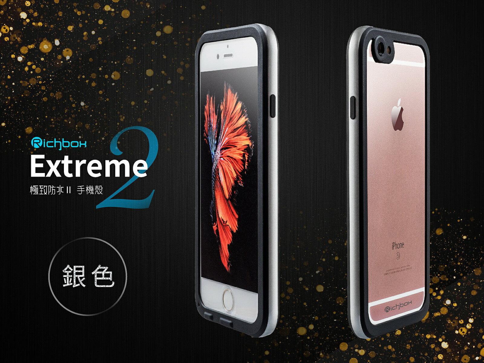 【Richbox】[APPLE] 極致防水 閃耀系列 手機殼保護殼 全面包覆保護套[I6,I6S/I6+,I6s+] 3
