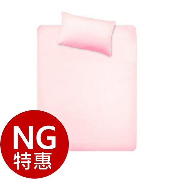 (NG特惠出清+免運)台灣製純棉單人床包組【3.5X6.2尺床包+美式信封枕套】100%棉透氣舒適 柔軟親膚~華隆寢飾