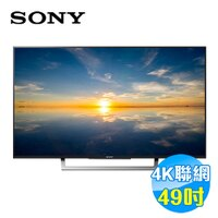 SONY 索尼推薦到SONY 49吋日本原裝4KHDR廣色域智慧聯網液晶電視 KD-49X8000D