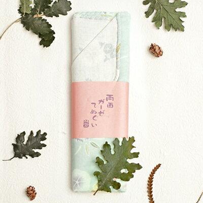 三層綿紗雙色風情擦手巾Ⅱ - 花草蓬勃 ◤apmLife生活雜貨◢
