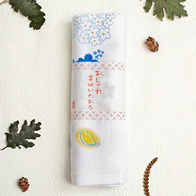優雅風采日式毛巾擦手巾Ⅱ - 勿忘草與鳥兒 ◤apmLife生活雜貨◢