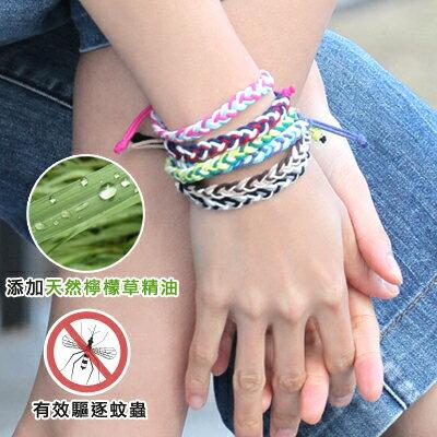 〔APM飾品〕日本apm嚴選 戶外防蚊蟲編織手環 (深藍款) (天藍款) (黃綠款) (桃粉款) (黑白款)