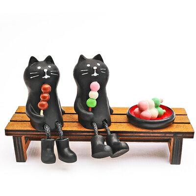 〔APM飾品〕野餐派對三色麻糬糰子