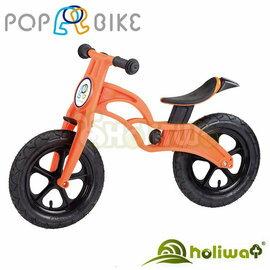 【Holiway】POP BIKE 兒童滑步車-充氣胎 (7色) 5
