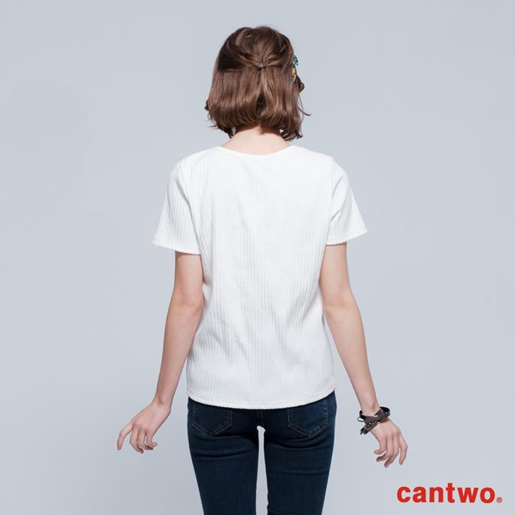 cantwo顯瘦彈性直條紋短袖上衣(共三色) 3