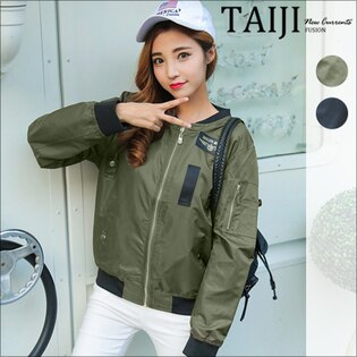 MA-1外套‧女款MILEFLY貼章MA-1空軍休閒夾克‧二色【NTJ8435】-TAIJI