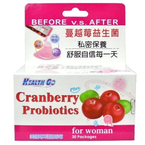 【生達】 蔓越莓益生菌顆粒 30包/盒 - 限時優惠好康折扣