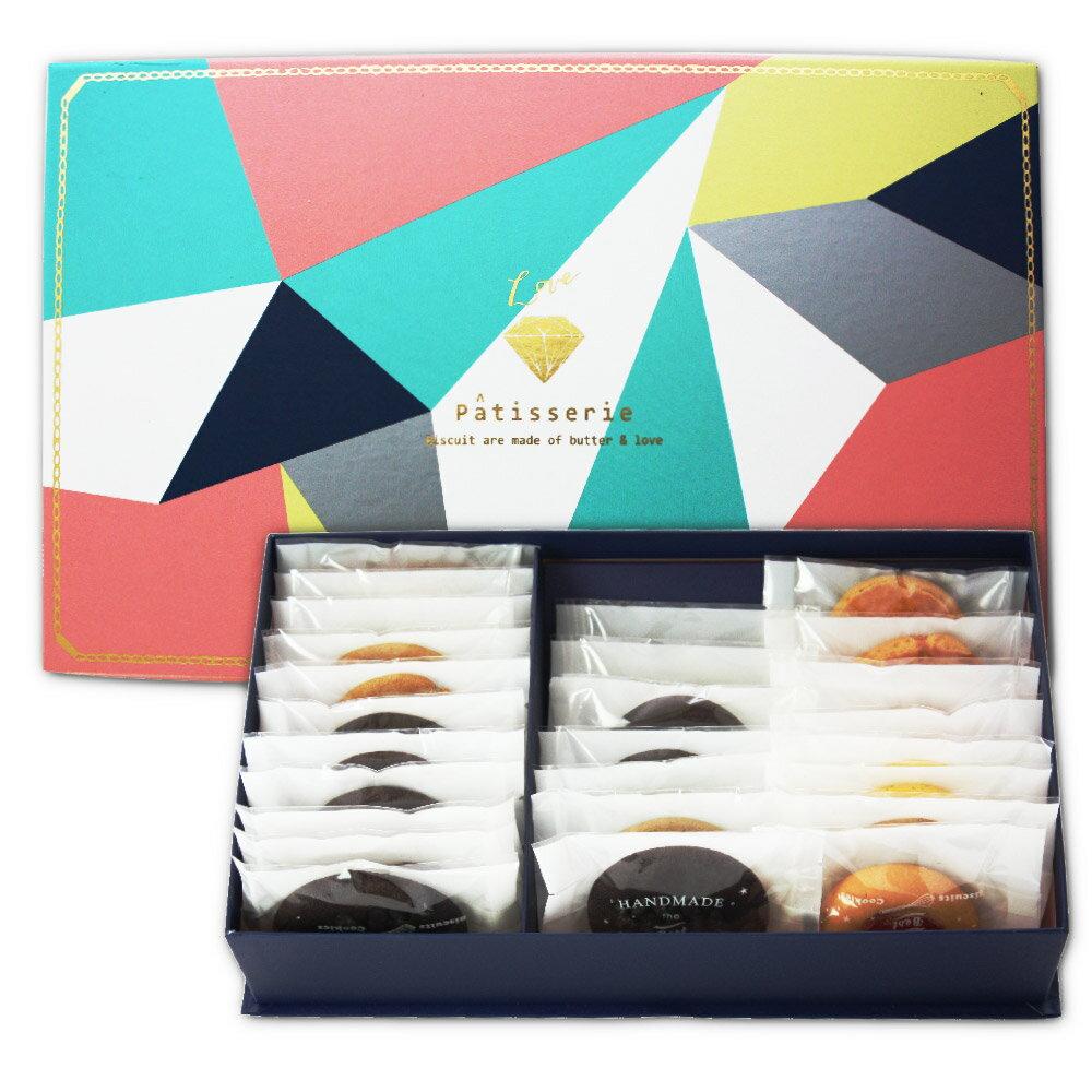 E.米蘭 寶格麗-時尚禮盒 手工餅乾 0