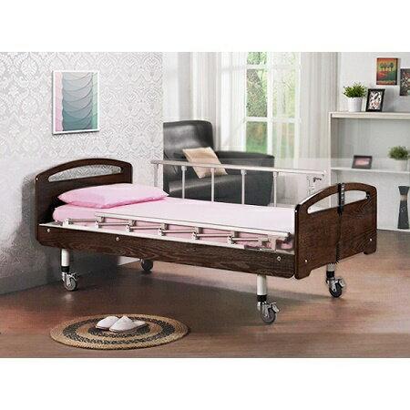 【立新】單馬達護理床電動床。木飾板LA型,贈品:床包x2,防漏中單x1