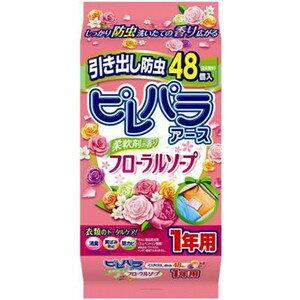 EARTH製藥 衣櫃衣物防蟲防霉芳香劑48包入(玫瑰花香) - 限時優惠好康折扣