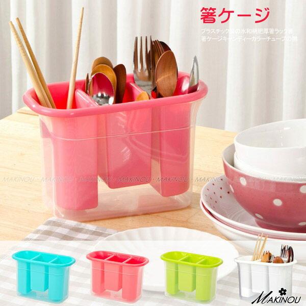 日本MAKINOU 瀝水架|三格瀝水架餐廚收納盒-台灣製|碗筷架餐具架 牧野丁丁MAKINOU