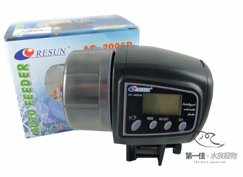 ^~第一佳水族寵物^~日生  非水貨   微電腦自動餵食器 RESUN ^~AF~2005