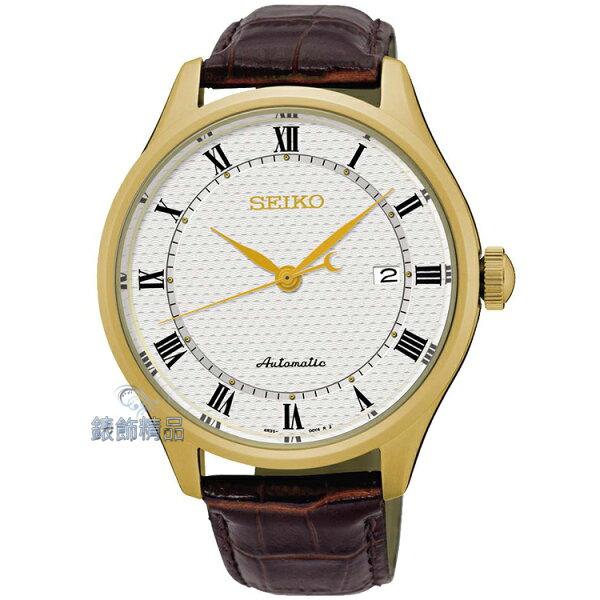 【錶飾精品】精工表 手自動機械上鍊 日期 羅馬時標 白面 SRP770 咖啡壓紋皮帶男錶 SRP770K1 全新原廠正品  生日 情人 禮品 禮物