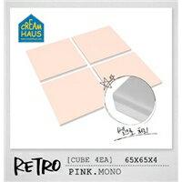 韓國【CreamHaus】冰塊貼地墊 8