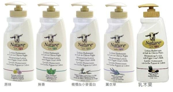 【彤彤小舖】Nature by Canus 山羊奶乳液 / 無香乳液 11.8oz/350ml 美國進口
