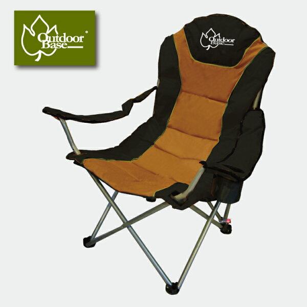 2入【Outdoorbase】太平洋 高背 三段式休閒椅 黑 / 咖啡 25001 折疊椅 帆布椅 露營 居家 沙灘椅 可調式