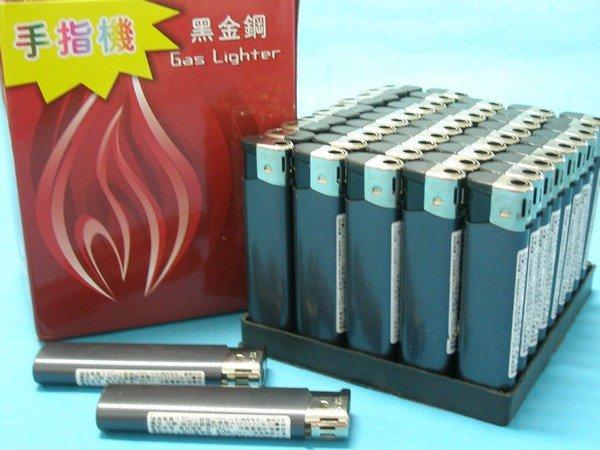 電子打火機 黑金鋼打火機SY-9B(小黑/電子打火機)/一個入{定20}