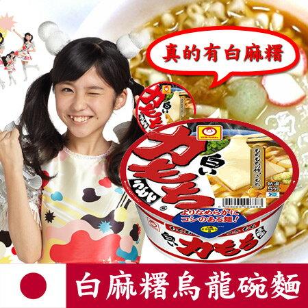 日本 東洋水產 白麻糬烏龍碗麵 (單碗裝) 日本必買 創新日式湯麵【N200295】