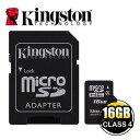 *╯NewStyle╭*金士頓 16G 16GB SDHC Class4 MicroSD 記憶卡 SDC4/16GB