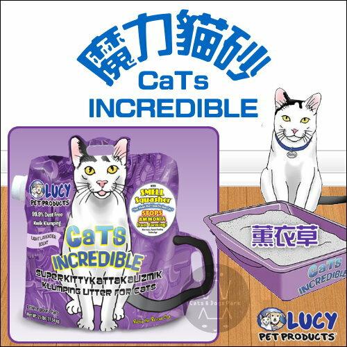 +貓狗樂園+ LUCY|魔力貓砂。凝結型。薰衣草。25磅|$999 0