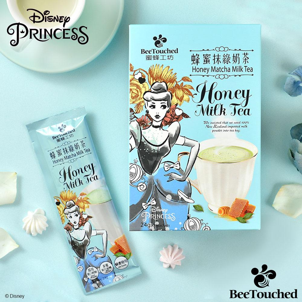 迪士尼公主系列-蜂蜜抹綠奶茶
