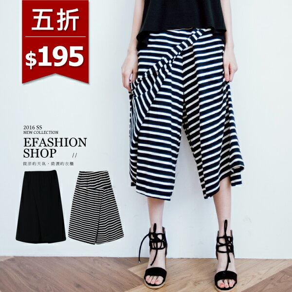 斜片腰鬆緊寬褲裙-eFashion 預【D10500772】