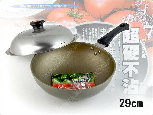 快樂屋♪ 日本 TOP-CHEF 超硬不沾單柄中華鍋 附蓋 29cm 深型小炒鍋/不沾鍋/炒菜鍋/深型平底鍋