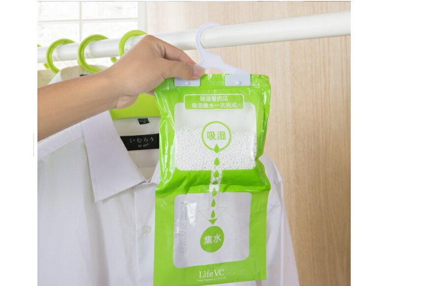 除濕大師 衣櫥. 鞋櫃.保險箱掛勾式 可掛式強力除溼袋 防潮 除濕劑 除濕袋 防潮袋^~可