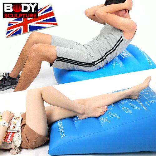 【BODY SCULPTURE】全能運動氣墊(懶骨頭抬腿枕.充氣美腿枕.伏地挺身器.仰臥起坐健身器材.推薦)