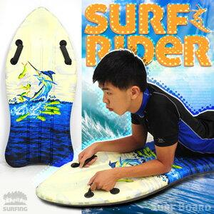 41吋^(98公分^)旗魚趴板^(附安全握帶^)^(bodyboard.短衝浪板.大浮板.