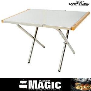 精緻圖紋不鏽鋼折合桌(折疊方型茶几.置物摺疊桌.洽談桌.餐桌子.休閒桌.庭園桌.傢俱家具傢具特賣會)RV-ST800
