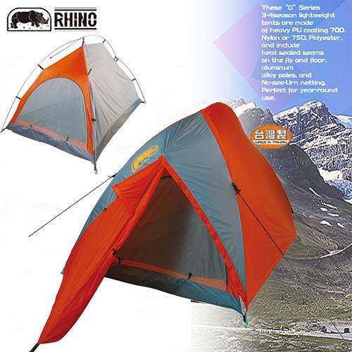 【RHINO】犀牛超輕鋁合金營柱二人帳篷.露營用品.戶外用品.登山用品.蒙古包.帳棚