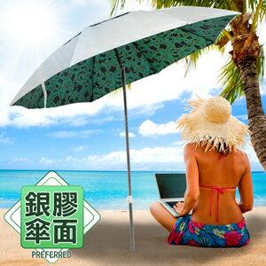 1.8米銀膠傘面遮陽傘^( 收納袋^)釣魚傘休閒傘戶外傘.抗UV防風傘防曬晴雨傘太陽傘雨傘
